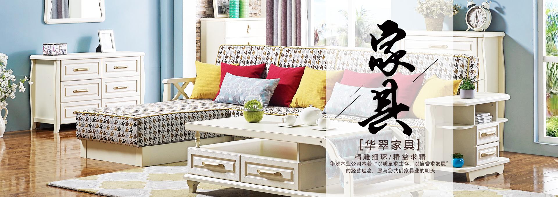 黑龙江板木家具