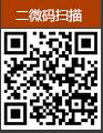 板乐虎国际官网批发
